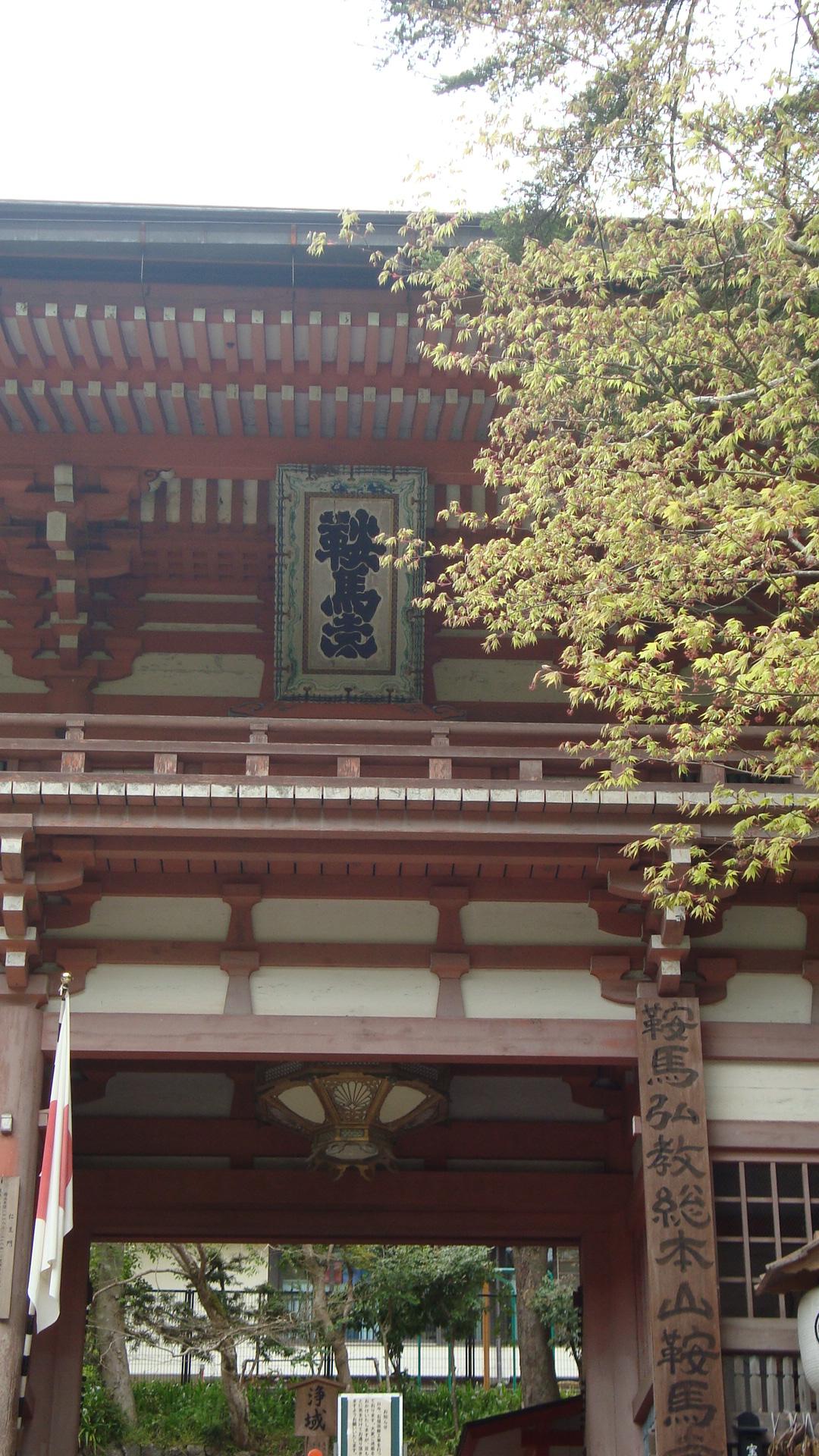 仁王門2.JPG