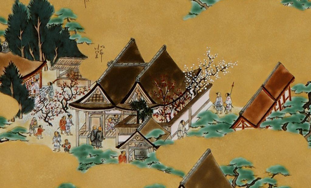 北野さん陶板.jpg
