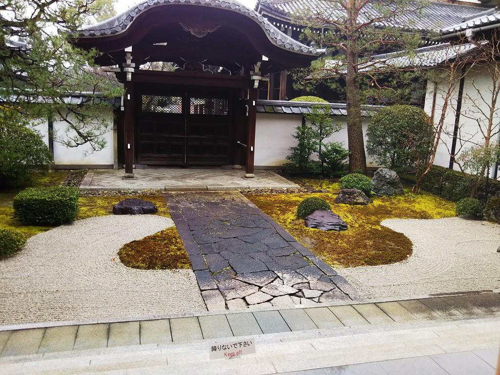 十の庭.jpg