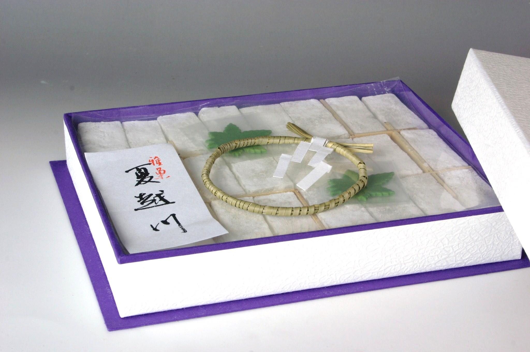 名越川4.JPG