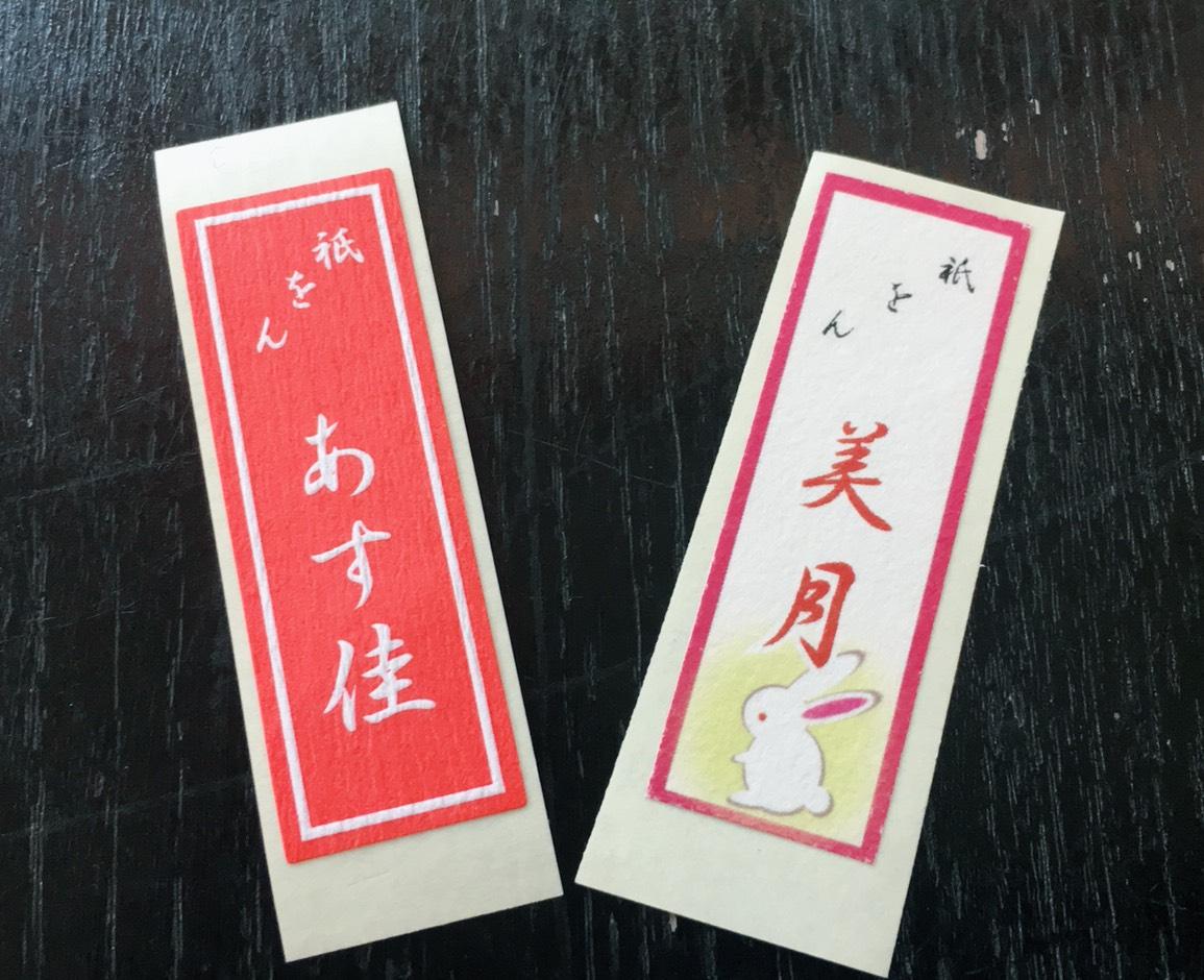 恋舞妓 (3).jpg
