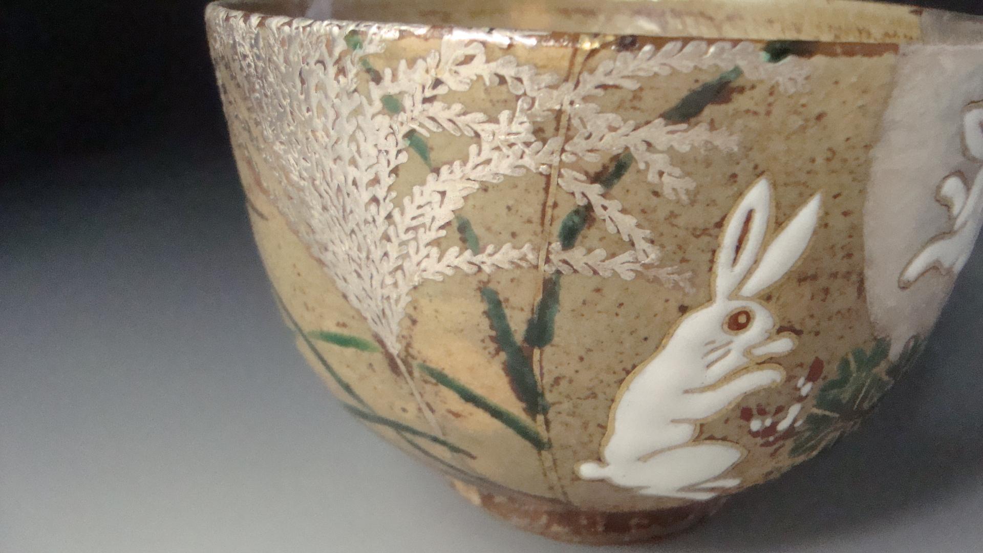 月兎茶碗2.JPG