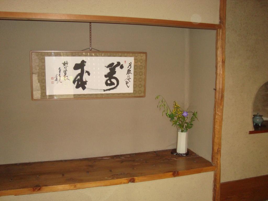 東玄関1.JPG