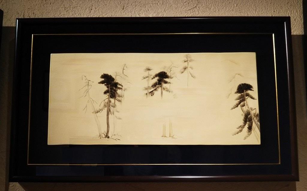 松林図陶額2.jpg