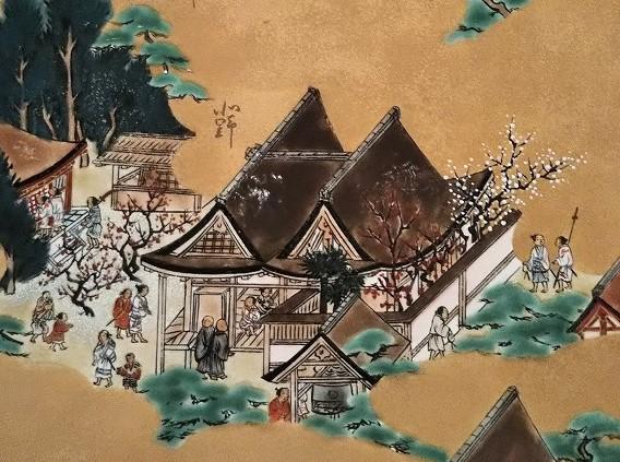 洛中洛外図 (2).jpg