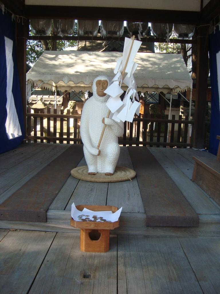 猿田彦神社1.JPG