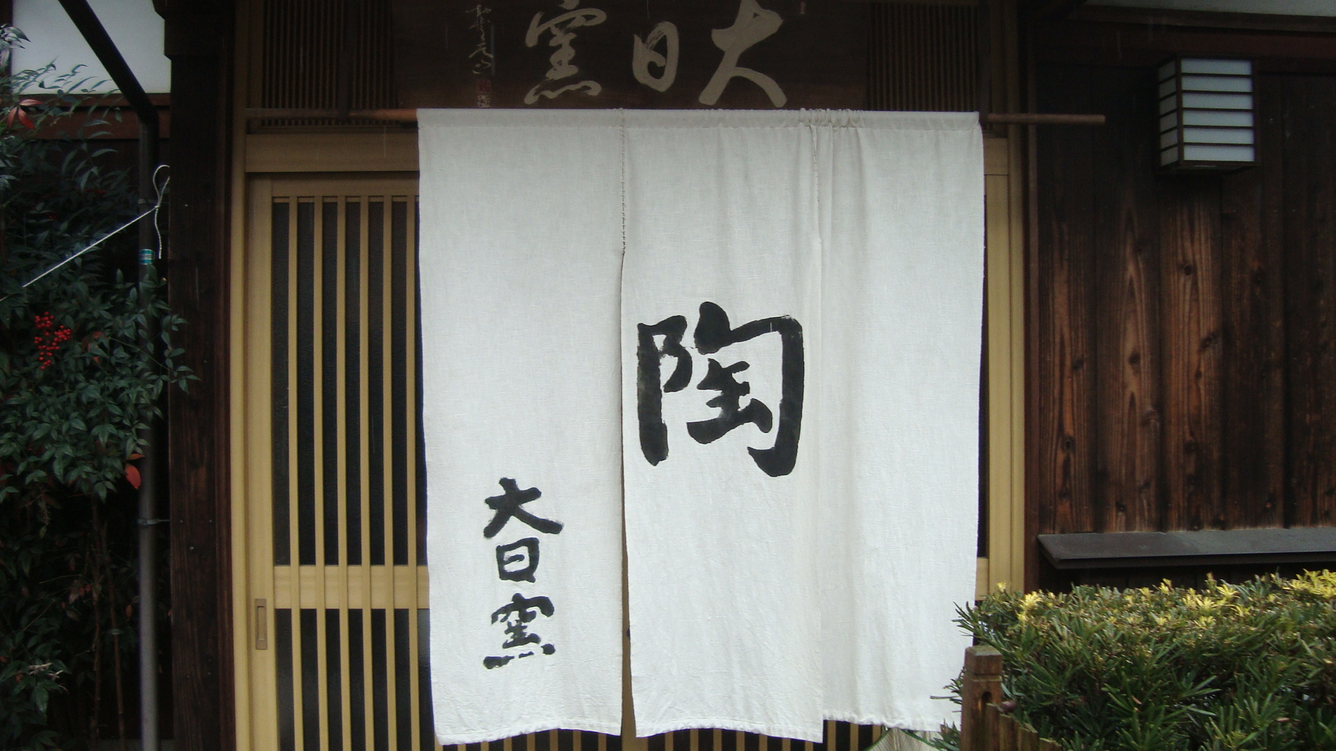 竹村さん1.JPG