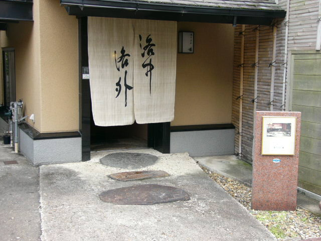 西玄関1.JPG