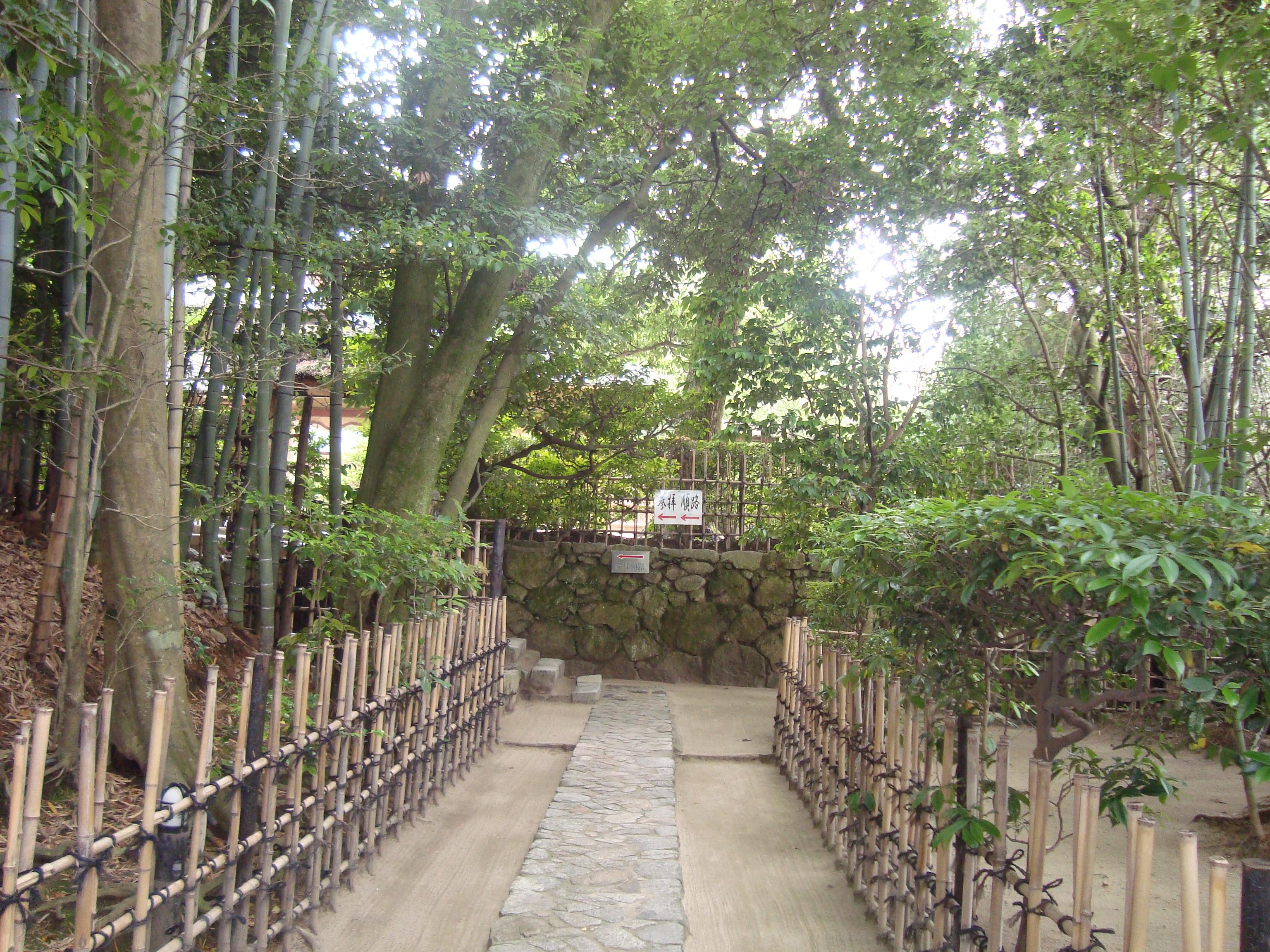 詩仙堂入口2.JPG