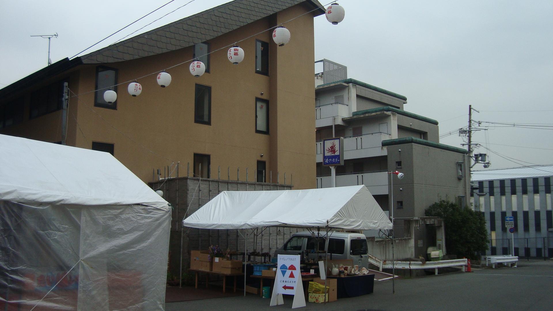 郷まつり前日.JPG