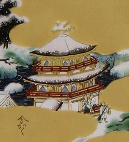 金閣寺2.jpg