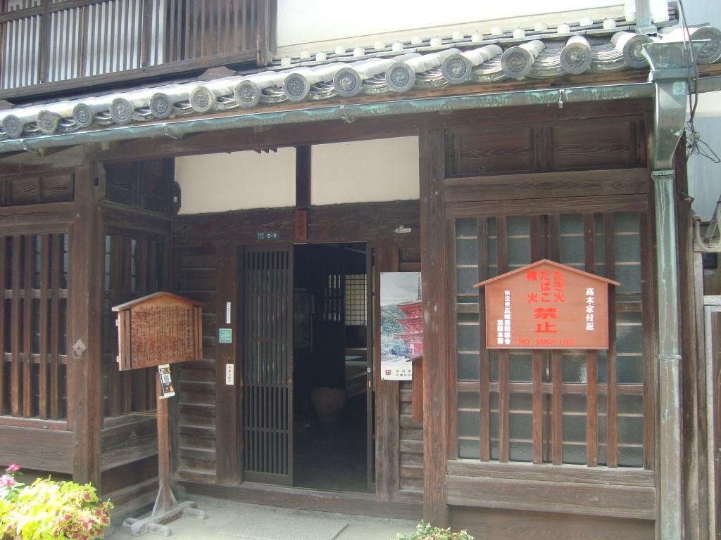 髙木家5.JPG