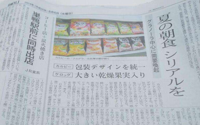 MJ新聞2.JPG