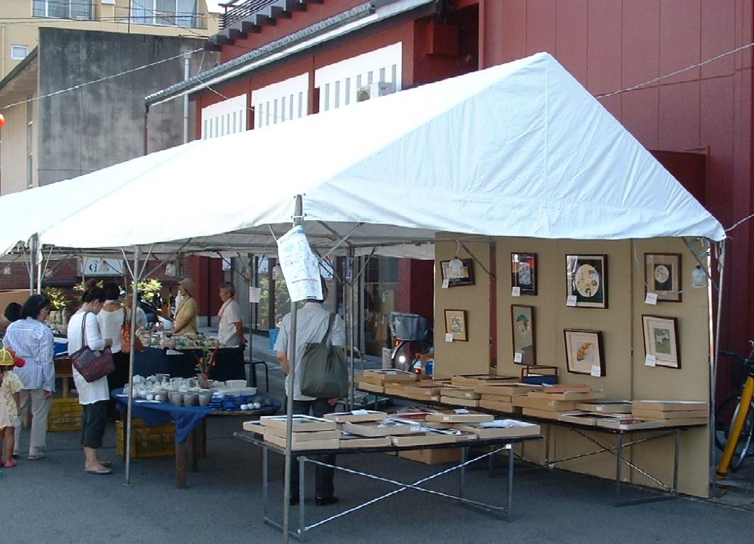 2010陶器祭り2.jpg