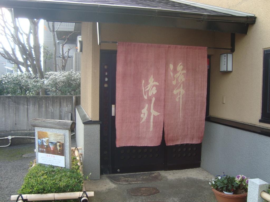 2015お正月2.JPG