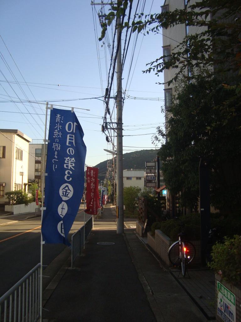 2015のぼり2.JPG