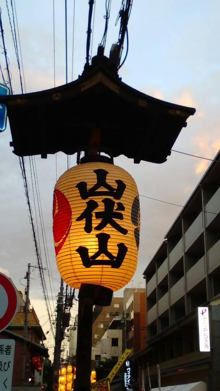 2015山伏山.jpg