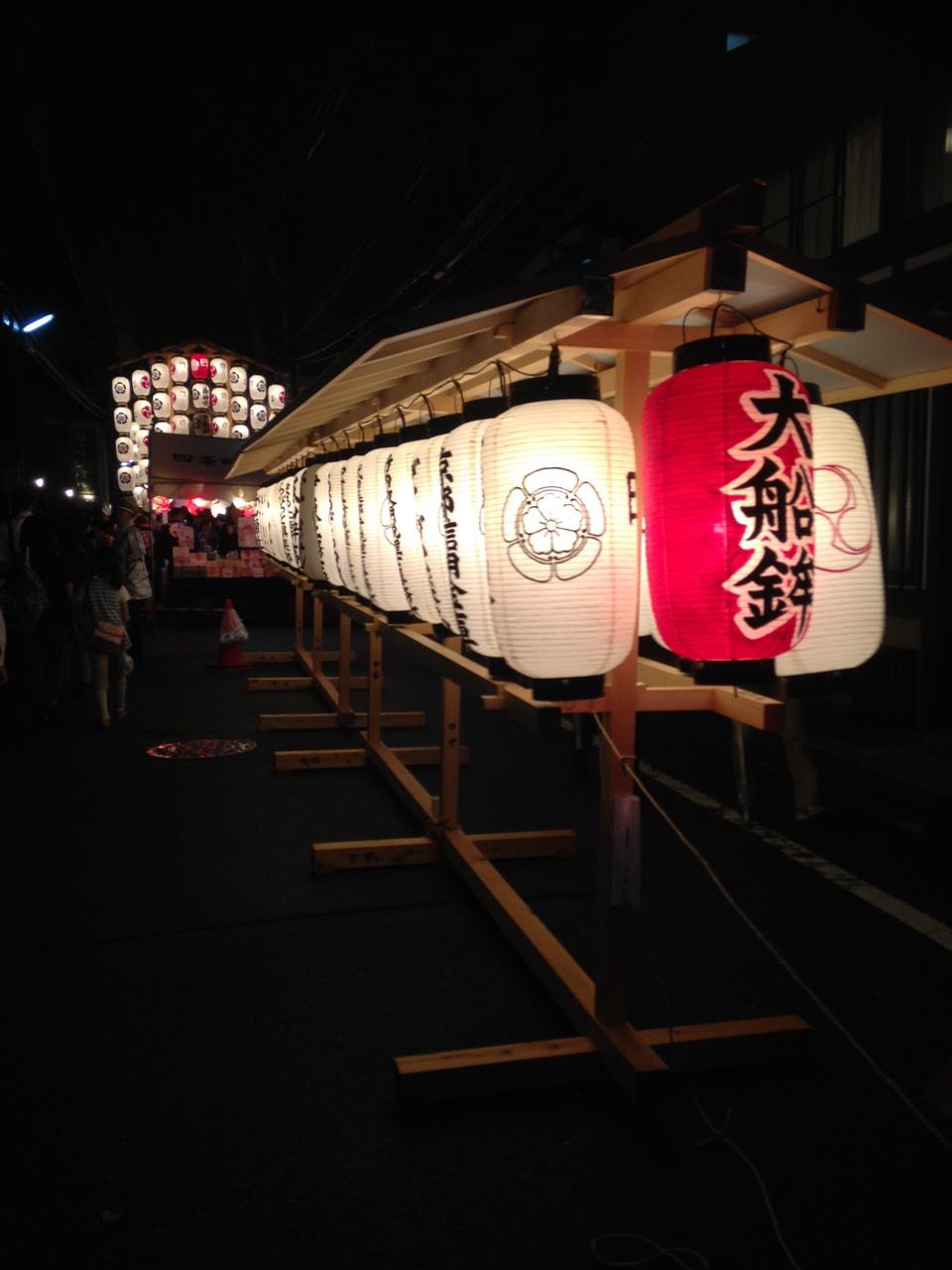 2015後祭①.jpg
