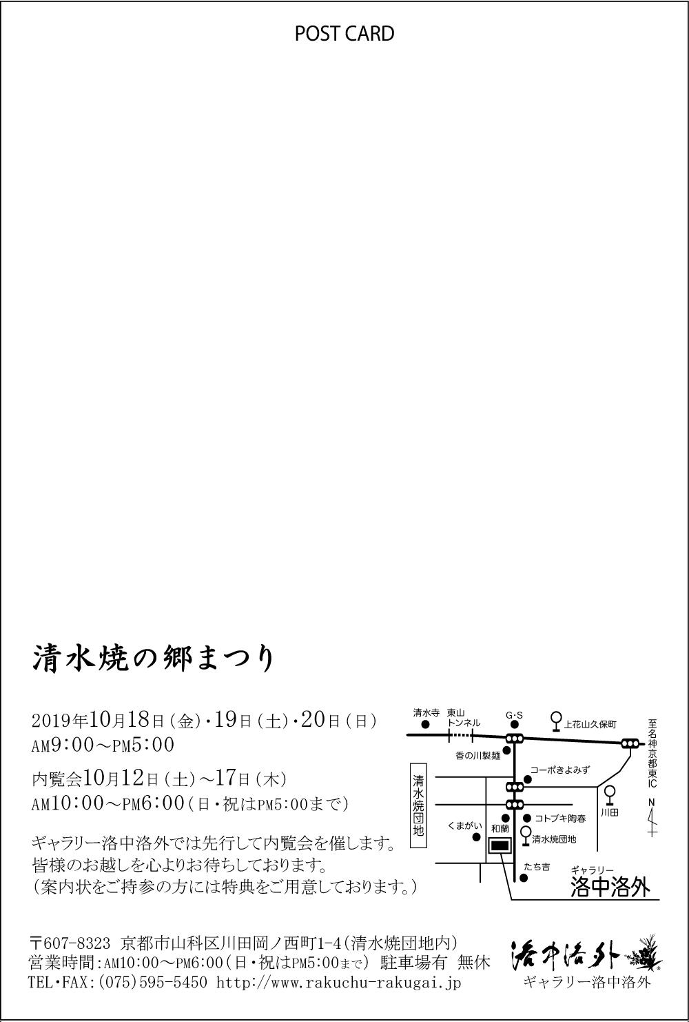 2019DM (2).jpg