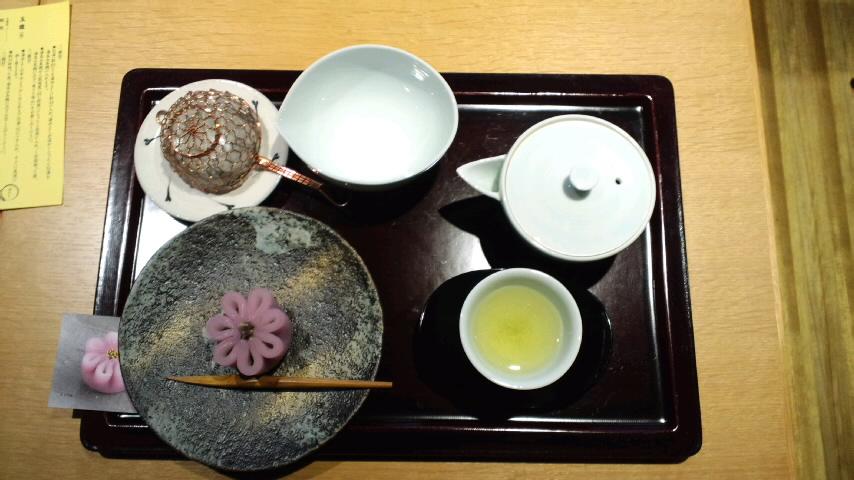 京都セレクション