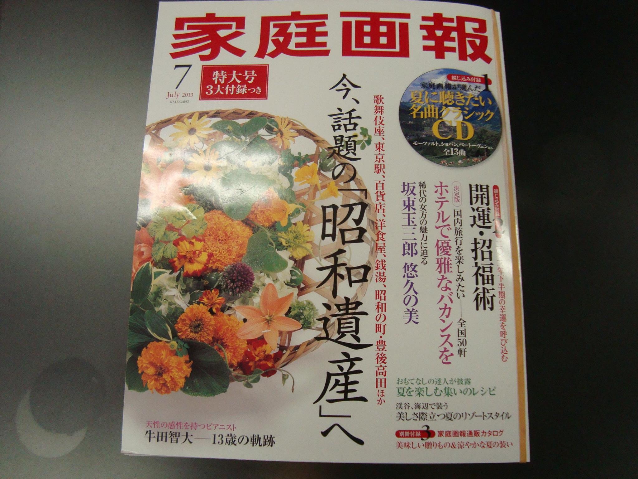 DSC05031.JPG