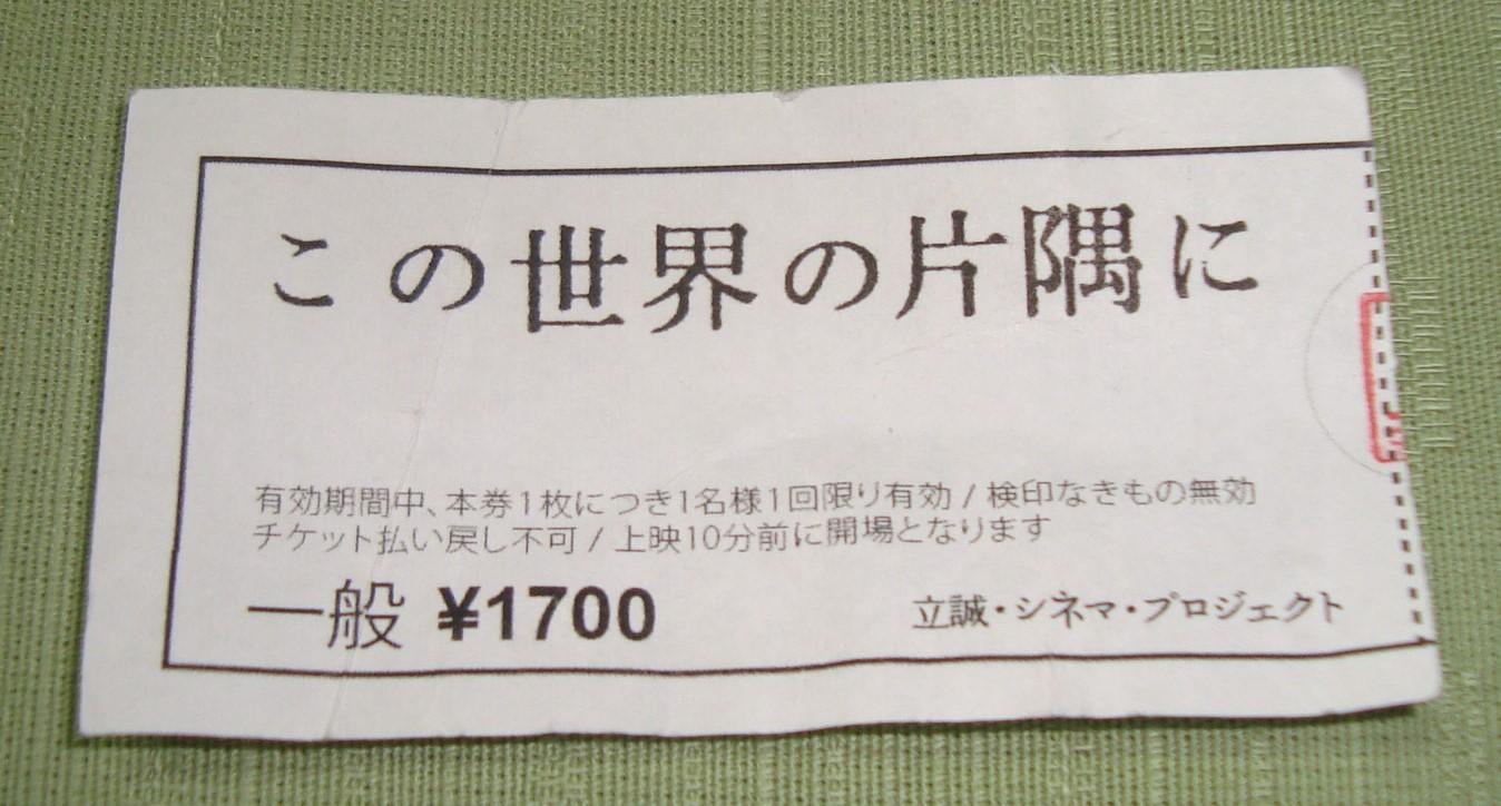 DSC08953.JPG